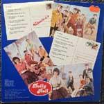 Dolly Roll  Vakáció-ó-ó  LP
