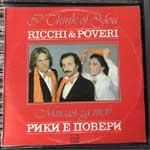 Ricchi & Poveri - I Think Of You