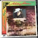 Mike Mareen - Love-Spy